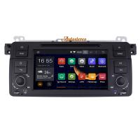 Buy cheap Car DVD Sat Nav GPS Navigation from wholesalers
