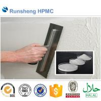 Buy cheap HPMC viscosity  100,000 CPS  200,000  CPS  FOR WALL PUTTY from wholesalers