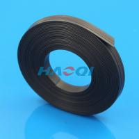 Buy cheap adhesive rubber strong thin magnetic strips from wholesalers
