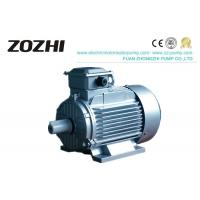 Buy cheap Fine Steel Rotor IE2 Motor Asynchronous Induction Motor IE2 Series 100% Copper Wier from wholesalers