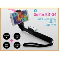 Buy cheap Selfie kit S4 phone holder monopod and bluetooth remote Shutter included from wholesalers