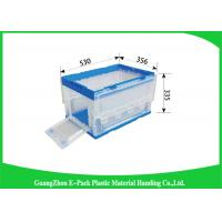 Buy cheap Household Collapsible Plastic Containers Easy Stacking Environmental Protectionv from wholesalers