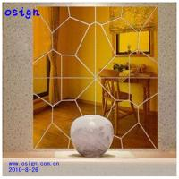 Buy cheap gold sliver acrylic mirror sheet from wholesalers