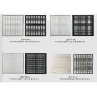 Buy cheap Communications Room Raised Computer Floor Tiles PVC In All Steel from wholesalers