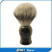 Buy cheap Handcrafted Silver Tips Badger Hair Best Shaving Care Brush For Men Grooming from wholesalers