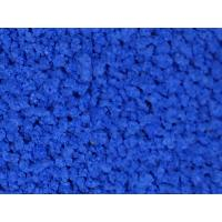 Buy cheap UMB speckles for detergent powder from wholesalers