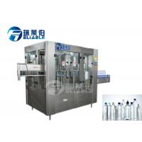 Buy cheap Automatic Mineral Water Bottle Filling Machine / Bottled Water Processing Equipment from wholesalers