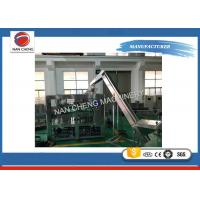 Buy cheap Washing Labeling Capping Machine Glass Bottle Filling Machine for Beer from wholesalers