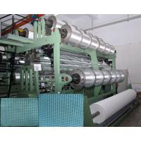 Buy cheap Shoes fabric Knitting machine from wholesalers