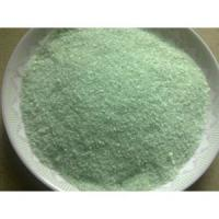 Buy cheap Feed grade 30% ferrous sulphate monohydrate powder manufacturer in china from wholesalers