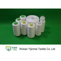 Buy cheap High Strength Knitting Ring Spun Polyester Yarn 42/2 Counts 40S Dyeing Tube product