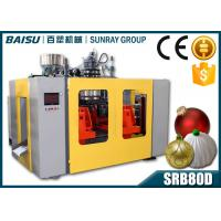 Buy cheap HIPS Christmas Crystal Plastic Ball Manufacturing Machine 2 Heads SRB80D-2 from wholesalers