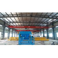 Buy cheap Full Automatic Block Making Machine for Industrial , Cement Mixing Plant from wholesalers