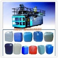 Buy cheap AMAN small hollow blow molding machine AMB120 from wholesalers