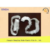 Buy cheap 120cm footsie bath SPA pleated elastic band around disposable liner pedicure from wholesalers