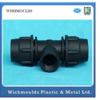 Buy cheap Custom Precision Cold Runner Injection Molding Threaded Pipe Fittings product