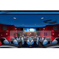 Buy cheap Special Effects 6D Cinema Equipment With Blue And Red Design product