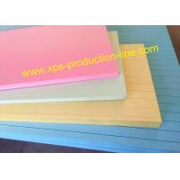 Buy cheap Customized High Strength Extruded Polystyrene XPS Foam Board for Thermal Resistance from Wholesalers
