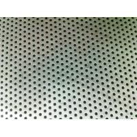 Buy cheap round Slotted Hole Perforated Metal Screen , Perforated Metal Panels OEM from wholesalers