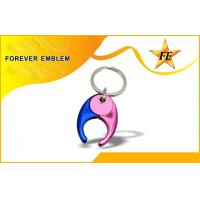 Buy cheap Custom Metal Euro Supermarket Trolley Coin keyring wishbone Token from wholesalers