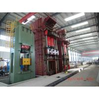 Buy cheap High Efficient Large Size Hot Die Hydraulic Forging Press Machine For Mechanical Parts  from wholesalers