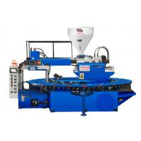 Buy cheap pvc air blowing (pcu)shoe injection molding machine from wholesalers