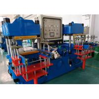 Buy cheap 300 Ton Clamp Force Rubber Vulcanizing Equipment Twin Working Platform with 300 mm Stroke from wholesalers