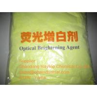 Buy cheap Best China Factory  Optical Brightener OB-1 Yellowish For PET on sale from Raytop Chem from wholesalers