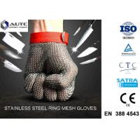 Buy cheap Stainless Steel PPE Safety Gloves , Protective Cutting Gloves Mesh Convenient Cleaning product