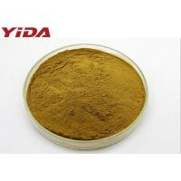 Buy cheap Plantain Seeds Weight Management Powder High Germination With Pleasant Flavor from wholesalers