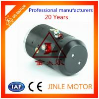 Buy cheap Carbon Brush Micro DC Motor 12 Volt 2KW Outside Diameter 114mm IE4 Efficiency from wholesalers