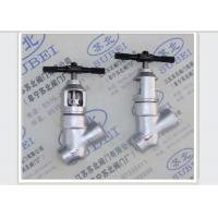 Buy cheap DN20 Direct flow Y type angle stop valve 316L 12Cr1Mov for gas drill rig from wholesalers