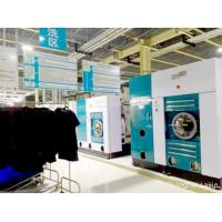 Buy cheap Stainless Steel Hotel Laundry Equipment Washer Dryer Touch Screen Operate from wholesalers