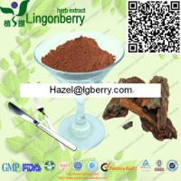 Buy cheap OPC 95% of Pine Bark Extract Powder from wholesalers