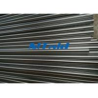 Buy cheap ASME SA249 TP316/316L Stainless Steel Welded Tube For Project Drinking from wholesalers