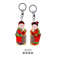 folk art wooden craft key chain
