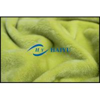 Buy cheap 0.5mm-1mm twill super soft warp knitting fabric home fabric wool fabric from wholesalers