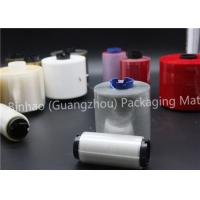 Buy cheap Laser / Micro Printing Tear Strip Tape For Tobacco Packaging Anti Static product
