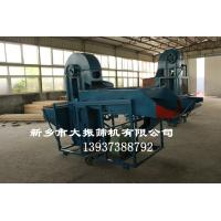 Buy cheap Mobile Dust Grain Cleaning Machine grain cleaner grain sorting machine from wholesalers