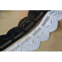 Buy cheap 2.28 Inch Width Venice Nylon Lace Trim , Eyelash Scalloped Embroidery Tulle Lace Trim from wholesalers