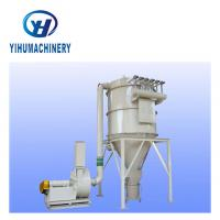 Buy cheap Dmc Series Pulse Dust Collector , Pulse Bag Dust Filter 1 Year Warranty from wholesalers