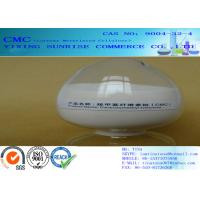Buy cheap CMC Chemical Sodium Carboxymethyl Cellulose In Food CAS 9004-32-4 Fibrous Particles product