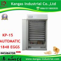 Buy cheap commercial incubator 1848 chicken incubator egg hatcher couveuse automatique incubator (KP-15) from wholesalers