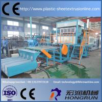 Buy cheap 2500pcs / H Egg Tray Manufacturing Machine With Automatic Drying System Energy Saving product