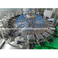 Buy cheap Glass Bottle Carbonated Drink Filling Machine Electric Driven Bottling Plant from wholesalers