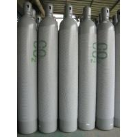 Buy cheap ISO9809 - 3 Oxygen Gas Cylinder Seamless Steel Oxygen Hydrogen Argon Helium CO2 Gas Cylinder CNG Cylinder from wholesalers