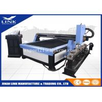 Buy cheap Heavy duty body table top plasma cutter  / cnc plasma cutting machine for metal from wholesalers