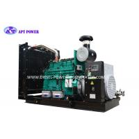 Buy cheap Rated Power 200kVA/160kW Gas Silent Diesel Generator Converted from Cummins Brand from wholesalers