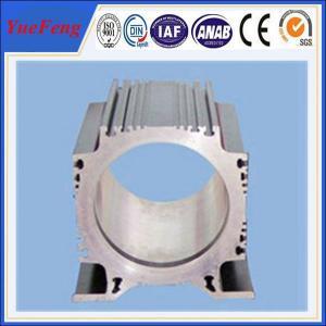 Buy cheap High power motor casing aluminum profile product