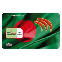 Buy cheap WIB Certified JAVA 2G Mobile Phone SIM Card Mobile Pre paid and Post paid Service from wholesalers